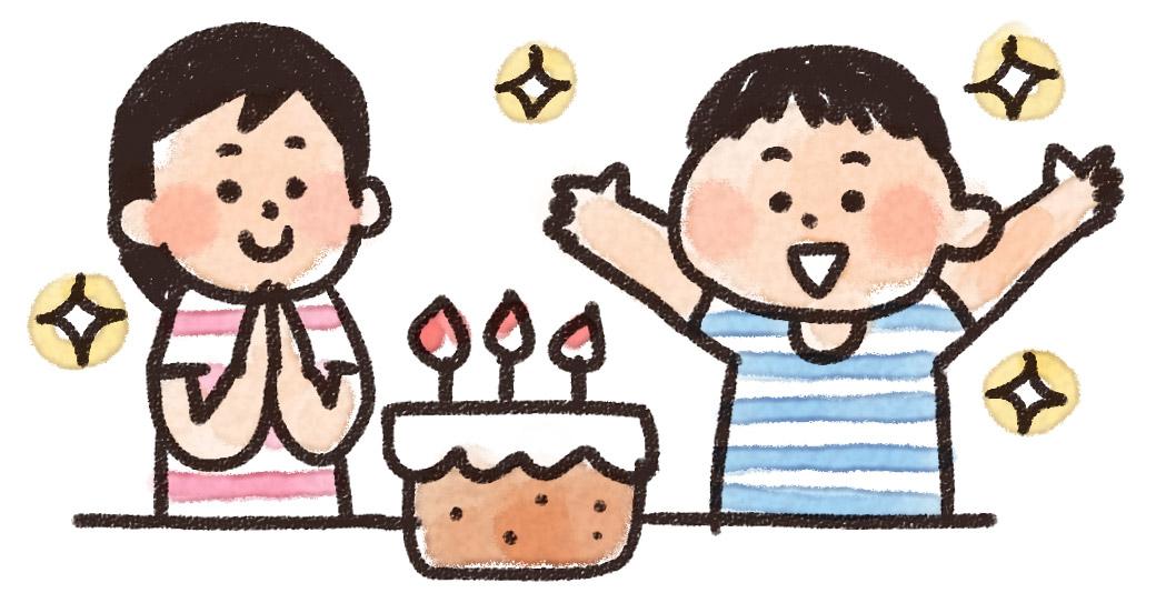 誕生日会のイラスト バースデーパーティ ゆるかわいい無料イラスト素材集