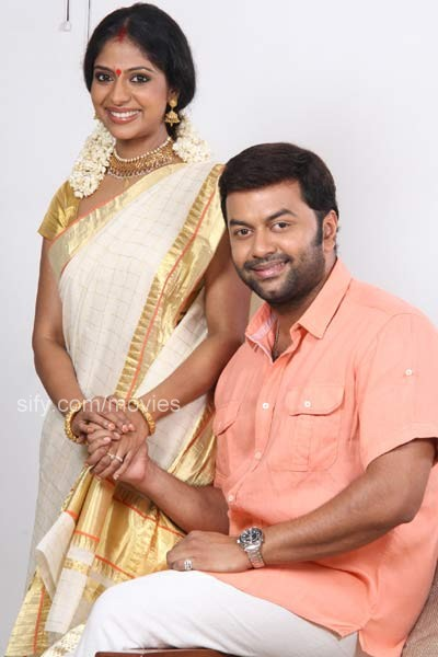 Prithvi And Indrajith Together On This Onam