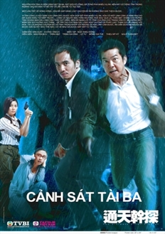 Cảnh Sát Tài Ba (2007) FULL - The Ultimate Crime Fighter (2007) - FFVN - (37/37)