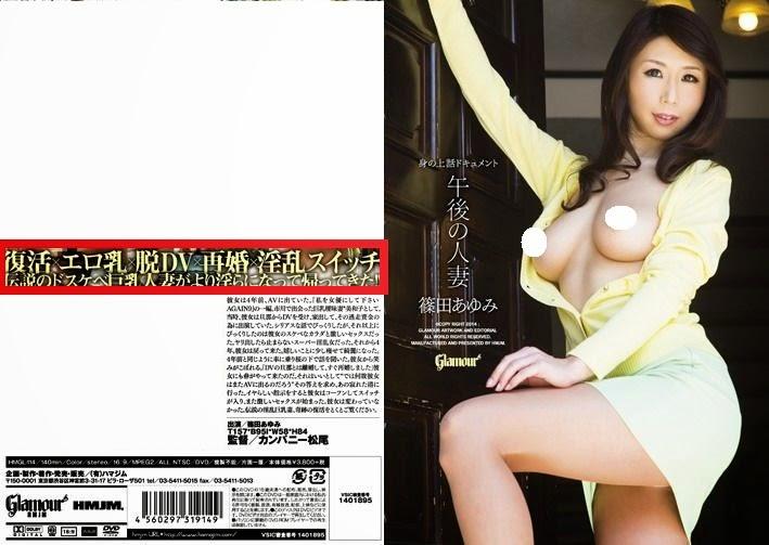 熟女界的Julia 篠田あゆみ的真面目