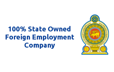 Sri Lanka Forign Employment Agency (SLFEA)