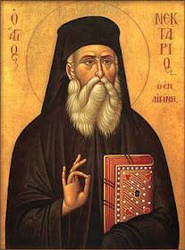 Άγιος Νεκτάριος Επίσκοπος Πενταπόλεως