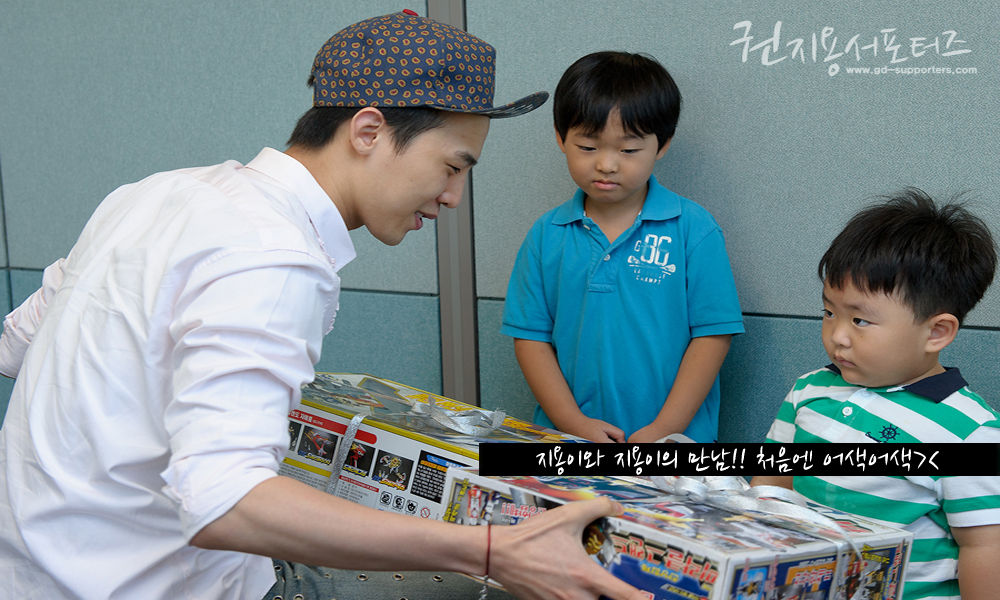 G-Dragon  News - Page 2 Gdragon-boy_007