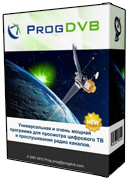 ProgDVB Professional Edition 6.91.7 Free