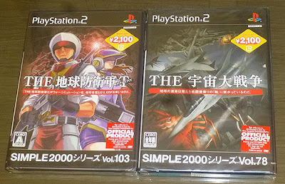 http://www.shopncsx.com/playstation2simple2000gamepackvol2-japanimport.aspx