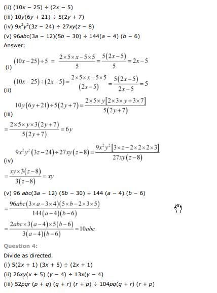 maths guide for class 8th cbse ncert text book solutions for class 8th maths chapter 8