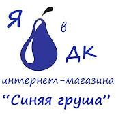 """я в ДК """"Синяя груша"""""""