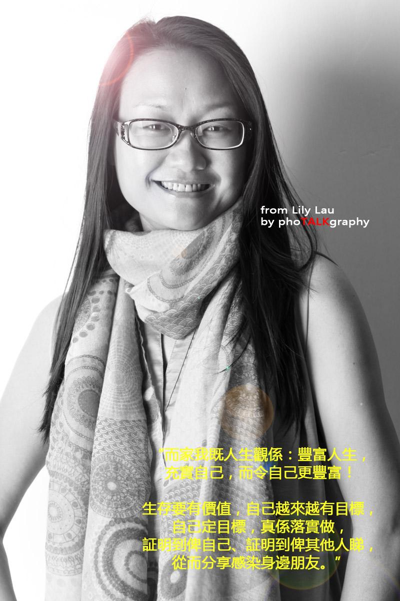 http://issuu.com/redphot/docs/lily_lau_aug_2014.jpg?e=3889586/9406805