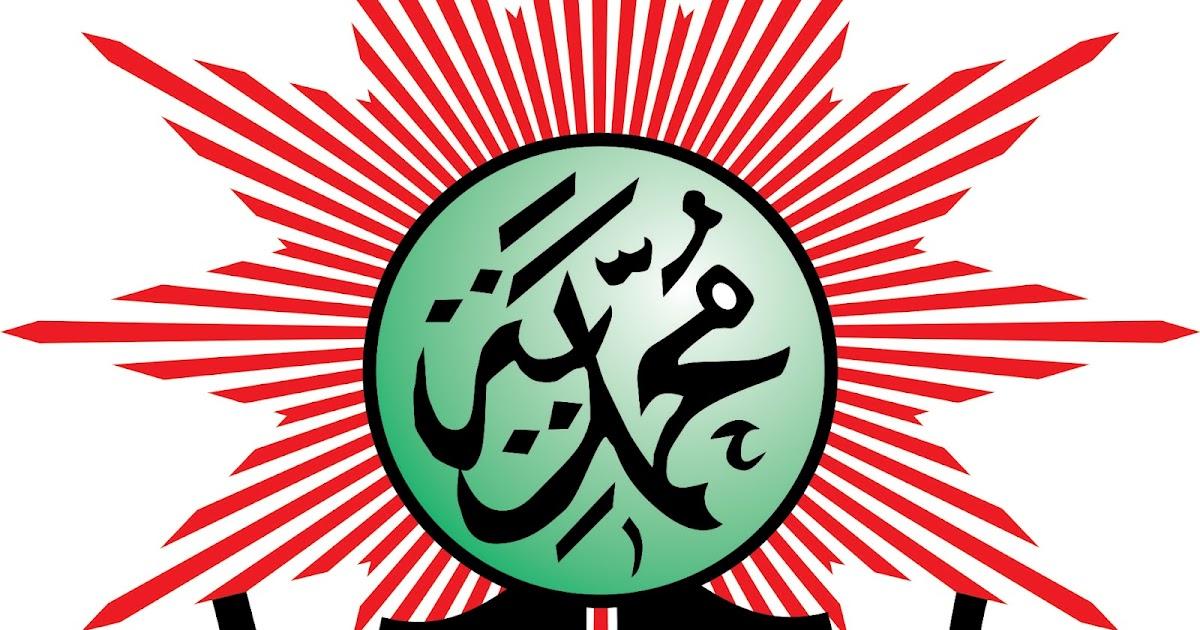Logo Smk Muh 3 Solo Heri Syaifudin Blogg S