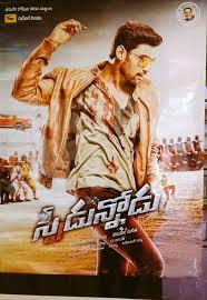 Complete cast and crew of Speedunnodu (2016) Telugu  movie wiki, poster, Trailer, music list - Bellamkonda Sreenivas, Sonarika Bhadoria , Prakash Raj and Tamannaah, Movie release date 4 February 2016