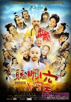 Tiểu Hoà Thượng Thiếu Lâm - Smart Little Kong Kong (2013) - THVL1 Online - (49/49)