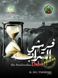 Album Al Muqtashidah Group - Mari bersholawat (2011)