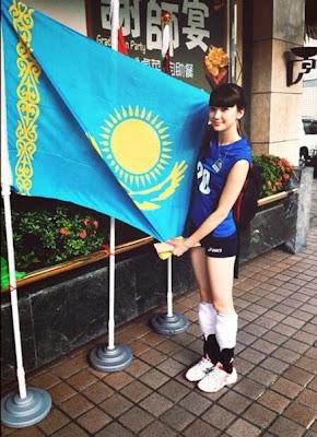 profil Sabina Altynbekova