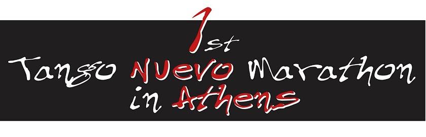 1ST TANGO NUEVO MARATHON IN ATHENS