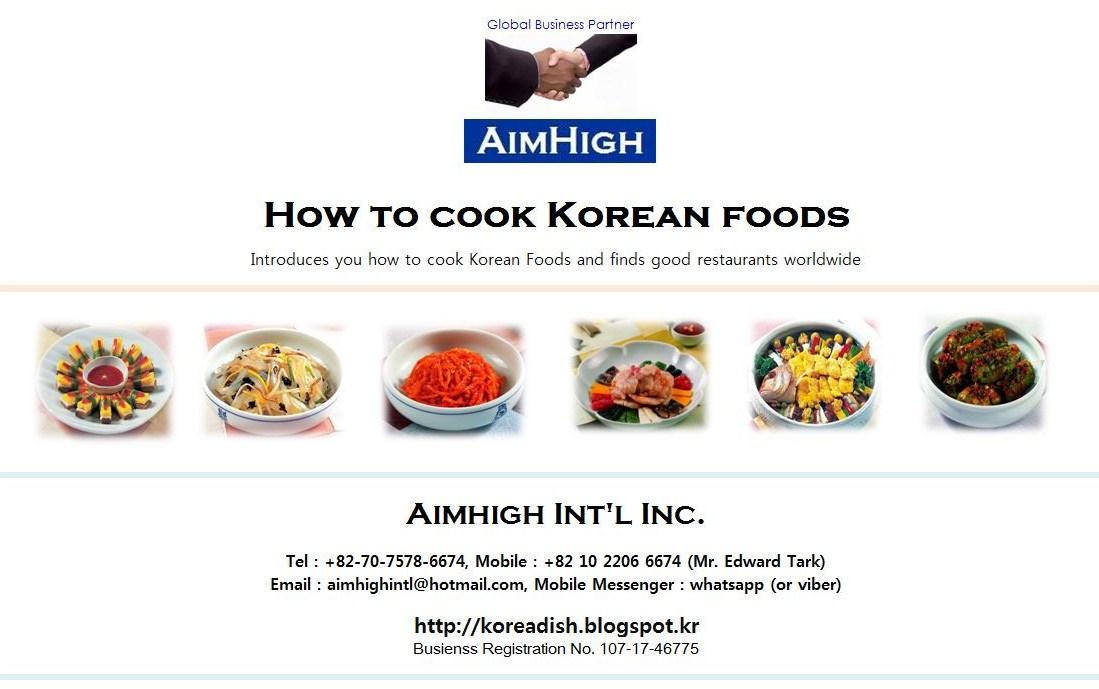 How to cook Korean Foods best !