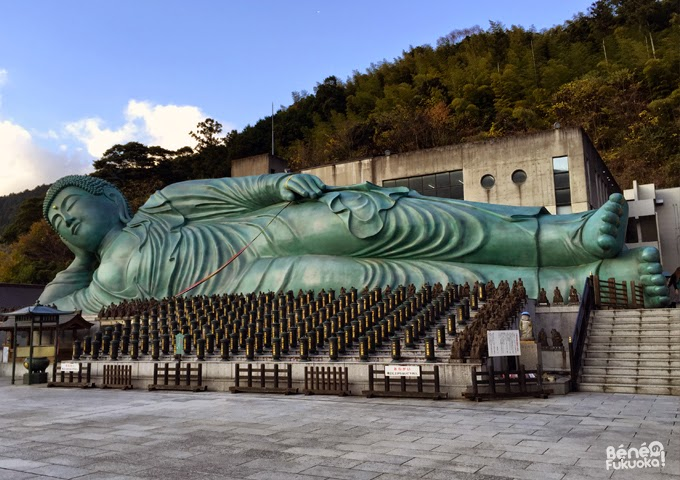 Grand Bouddha, Nanzôin, Sasaguri, Fukuoka