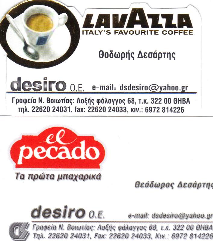 ΔΕΣΑΡΤΗΣ Θ. & ΣΙΑ Ε.Ε. WWW.Desartis.gr