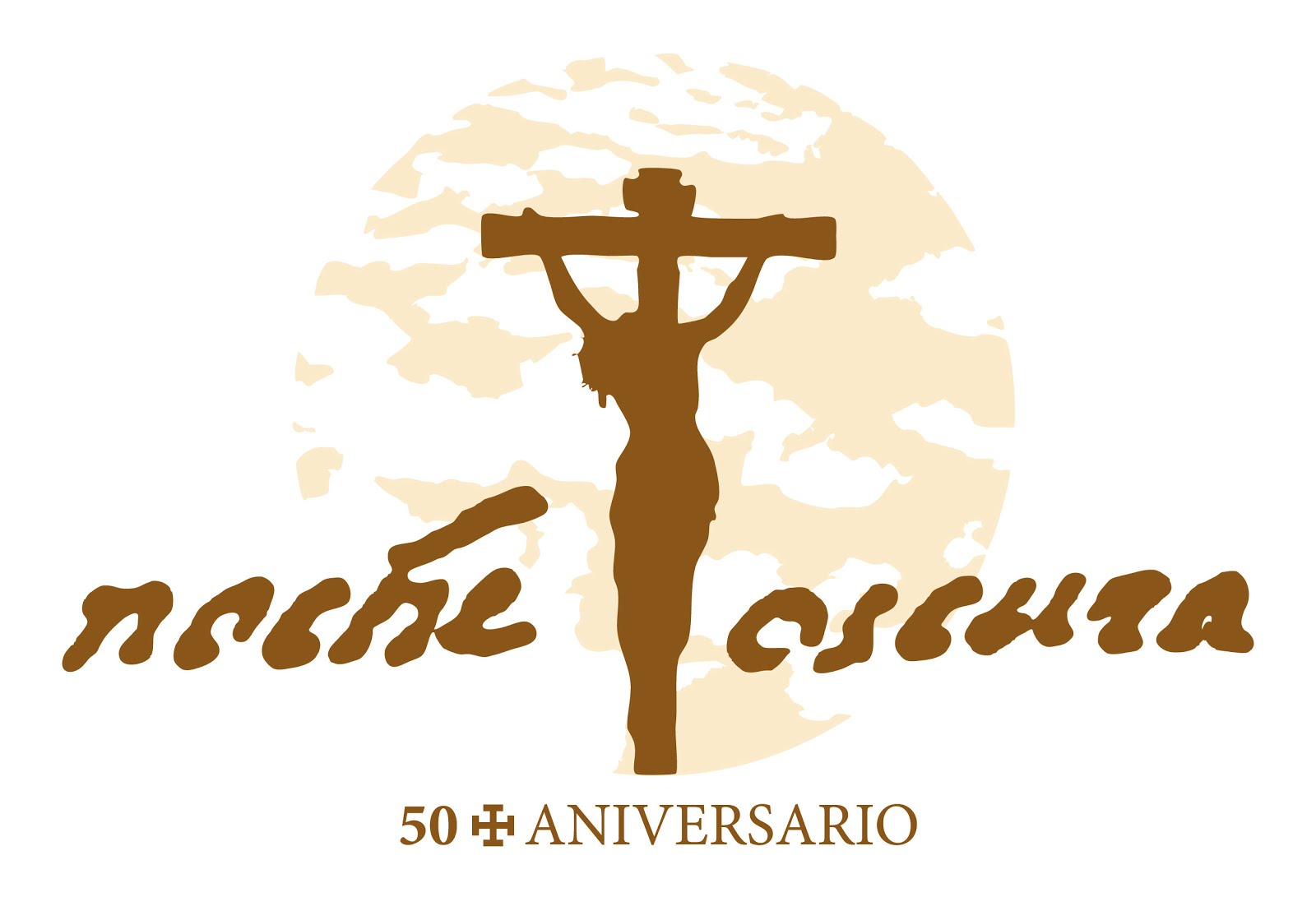 Logo Conmemorativo 50 Aniversario