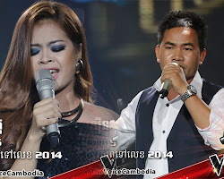 [ Week 4 ] - ឈាវ ឡើន Vs ចំរើនសុភ័ក្រ្ត  Team Nob Bayarith - The Voice Cambodia - Live Show - 02-11-2014