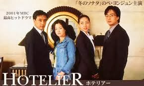 Sinopsis Serial Drama Jepang Hotelier