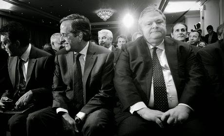 Δημοσκόπηση Gallup: Η τρίτη πιο μισητή κυβέρνηση παγκοσμίως είναι η ελληνική