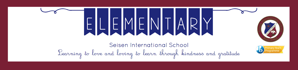 Seisen International School