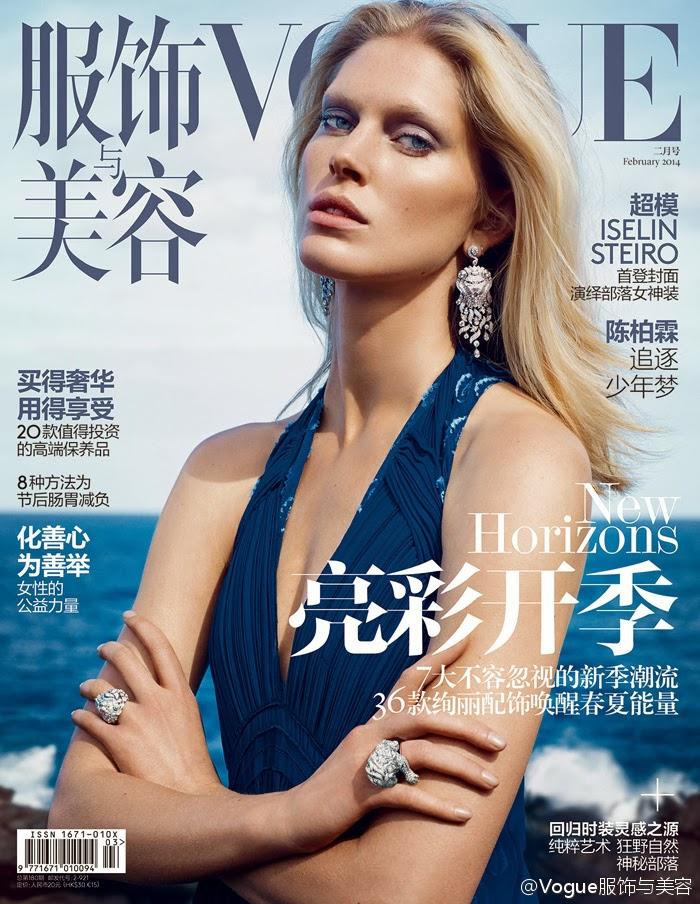 Magazine Photoshoot : Iselin Steiro Photoshoot For Vogue Magazine China February 2014 Issue