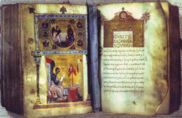 Τι είναι τα Ευαγγέλια; Απλές βιογραφίες του Χριστού;