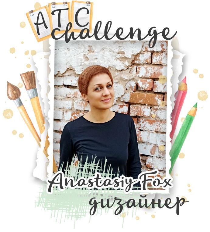 Anastasiy Fox