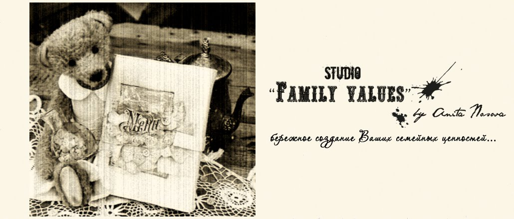 Studio Family Values by Anita Nosova