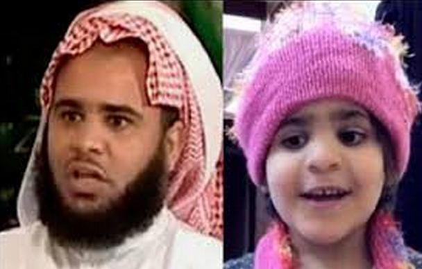 Imam Rapes 5 Year Old After He Doubted Her Virginity