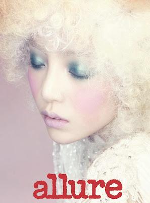 Hara - Allure Magazine November Issue 2013