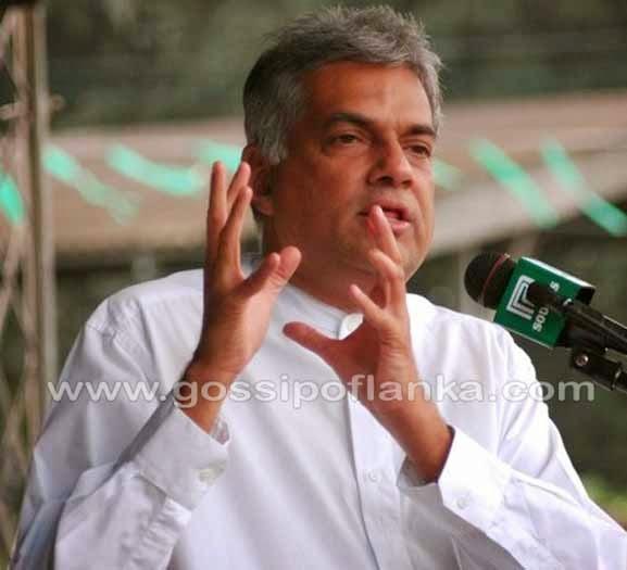 Prime Minister Ranil Wickramasinghe speaks about Mahinda Rajapaksa