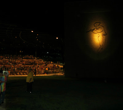 Photo of the Bethel Woods Amphitheater when leaving after the show at night