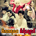 Pipup Kun Kum Num Sne [50 End] Chinese Drama Khmer Movie