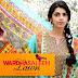 Warda Saleem Lawn Collection 2014 By Shariq Textile