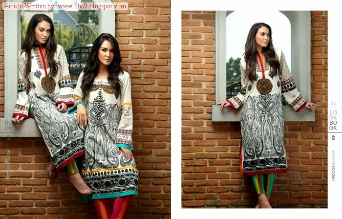 Firdous Exclusive Winter Collection 2014 Magazine with Prices