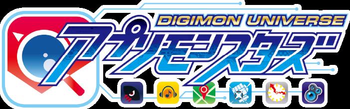 Digimon Universe: Applimonsters Με Αγγλικούς Υπότιτλους