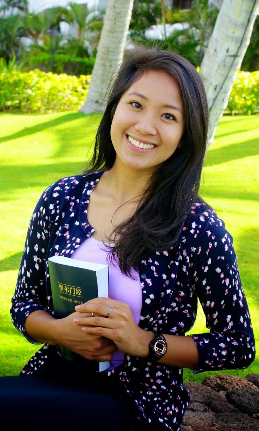 Sister Jessica Sagisi » I'm a Mormon