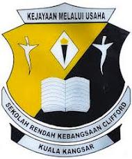 Lencana CSKK dimiliki tahun 1967