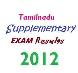 sslc supplementary results 2012
