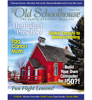 current issue of the Old Schoolhouse magazine