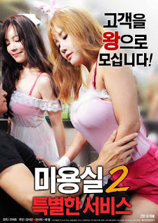 [เกาหลี18+] Beauty Salon Special Services 2 (2018) [Soundtrack]