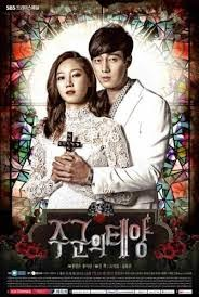 The Master's Sun | Eps 01-17 [Complete]