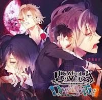 Diabolik Lovers Dark Fate Vol.3