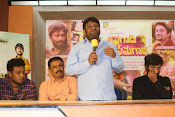 krishnagadi veera prema gaada press meet-thumbnail-5
