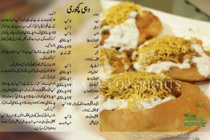 Dry Cake Recipe Dailymotion