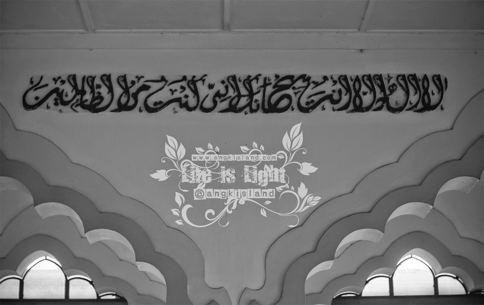 kaligarfi masjid magelang