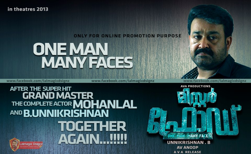 mr fraud malayalam movie download