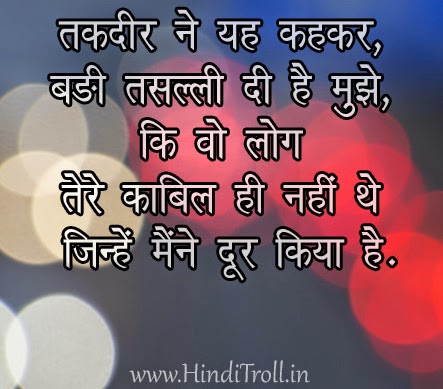 Hindi Love Wallpaper Hindi Sad Love Quotes Picture